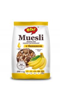"""Мюсли запеченные с бананом, """"ОГО"""", 350 г"""
