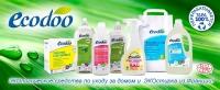 Еще экологичнее и эффективнее: французский эко-бренд Ecodoo улучшил составы своих средств и выпустил кое-что новенькое!