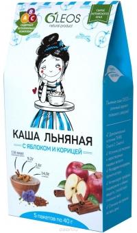 """Каша быстрого приготовления льняная с яблоком и корицей, """"Oleos"""", 5 пакетов по 40 г (200г)"""