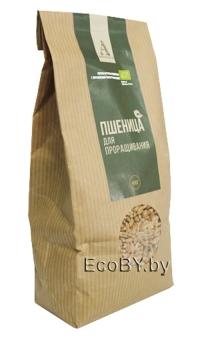 """УЦЕНКА:БИО пшеница отборная для проращивания, """"Аривера"""", 400 гр"""