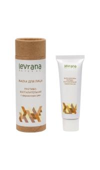 Маска для лица «Противоспалительная» с ферментами ржи, LEVRANA, 30 мл