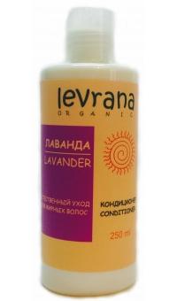 Кондиционер для жирных волос Лаванда/Levrana, 250мл