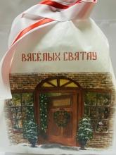Добавьте немного волшебства и заботы в новогодние подарки для своих близких!